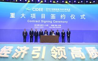 腾讯与河北省政府战略合作 推进