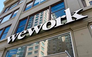 WeWork下月或将现金告罄,现洽谈50亿美元债务融资|全球快讯