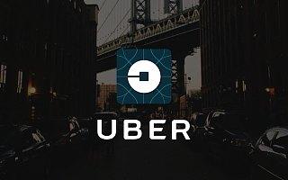 eBay、Visa 等四家公司宣布退出 Libra;Uber 将收购拉美线上食品杂货配送公司 Cornershop | 早 8 点档