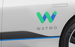 Waymo 与雷诺将在巴黎地区建立自动驾驶路线