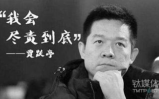 【钛晨报】FF官方回应贾跃亭申请个人破产:问题由国内债务小组处理;36架波音737NG客机存在结构性裂纹