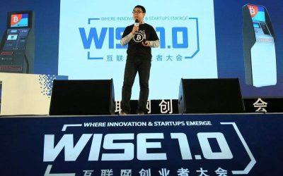 """河南首届互联网创业者大会暨""""互联网好项目代理与渠道对接会"""""""