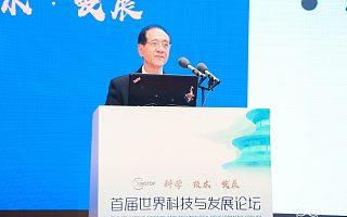 中国科协名誉主席韩启德:我们的关键核心技术仍受制于人