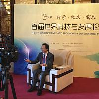日本工程院院士:中国科技创新可以从日本学什么?