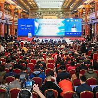 深化国际科技合作交流,首届世界科技与发展论坛在京召开