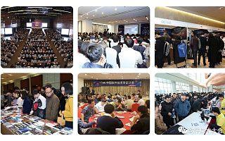 中国软件技术大会期待您的莅临!