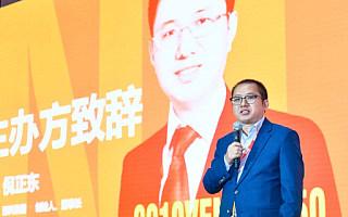 清科集团倪正东:对创业者来讲没有甚么穷冬,本来就是生逝世活逝世