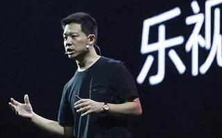 贾跃亭个人破产,前20大债主为何没有乐视网?