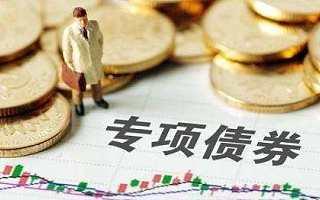 TCL集团拟发行不超过20亿元债券