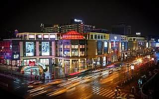 """阿里、网易、蔚来都来了,杭州这条""""新零售一条街""""有多拼?"""