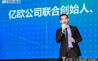 创造机遇,数字信息转型,普惠·智能企业服务峰会变革企业资源新动力