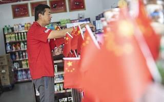 国系小店成长记:卖货大爷拥抱新零售之后