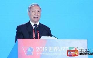 """2019世界VR大会:""""2019年中国VR50强企业""""榜单重磅发布"""