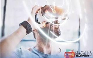 2019世界VR产业大会华为将发布首款千兆VR光猫打破最后1米宽带瓶颈