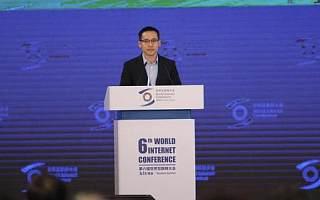 阿里张建锋:工业互联网要用现代信息技术解决问题