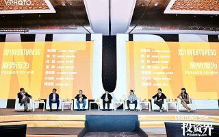 创业江湖缩影,2019中国创业武林大会在京成功举办