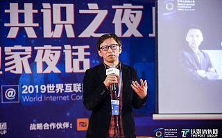 张朝阳:创业者不能过度乐观,每天都要思考这几大威胁