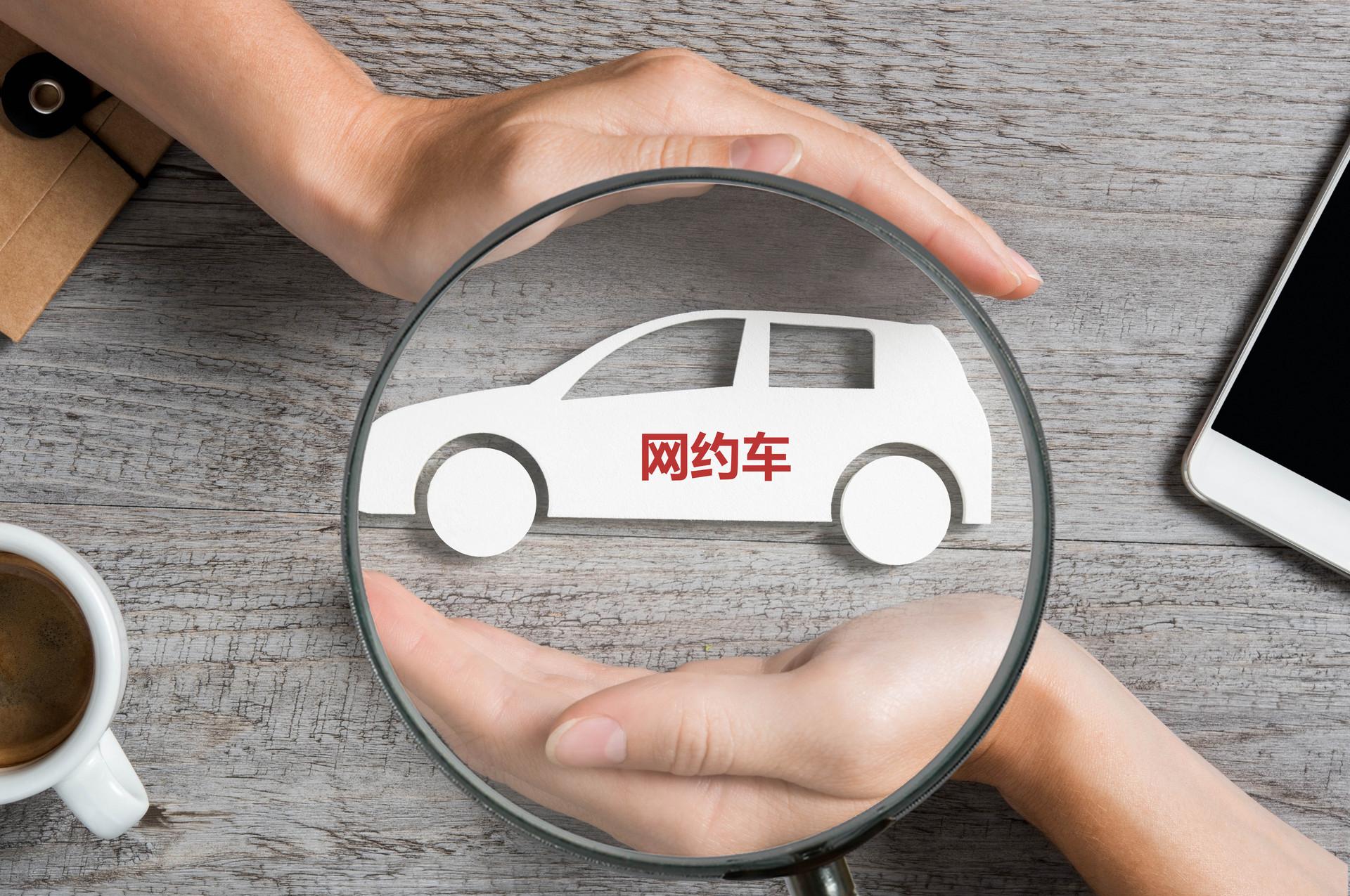 滴滴或年底推出无人驾驶出租车,司机们要失业了吗?