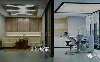 创业伙伴||艾维口腔陈俊:深耕齿科,实现从个人牙医到团队牙科的华丽蜕变