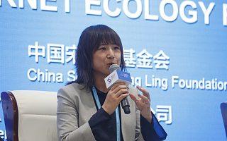 VIPKID米雯娟:要为未成年人构建清朗网络学习空间