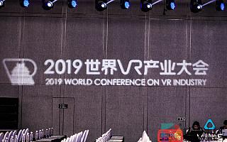 世界VR大会产业生态分论坛:HTC VIVE宣布三大重磅消息