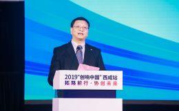 西咸新区党工委副书记康军:做大做强,打造创新高地、创业福地、创富圣地