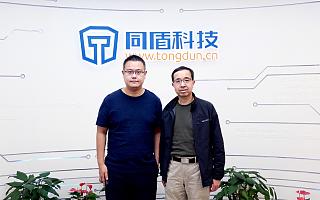 国际顶级语音专家吴建雄博士加盟同盾科技