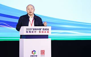 """中国科协""""绿平台"""":打造网上的科技淘宝,为企业找服务、找设备、找专家"""