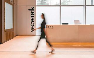 孙正义95亿美金续命WeWork,创始人将分走19亿