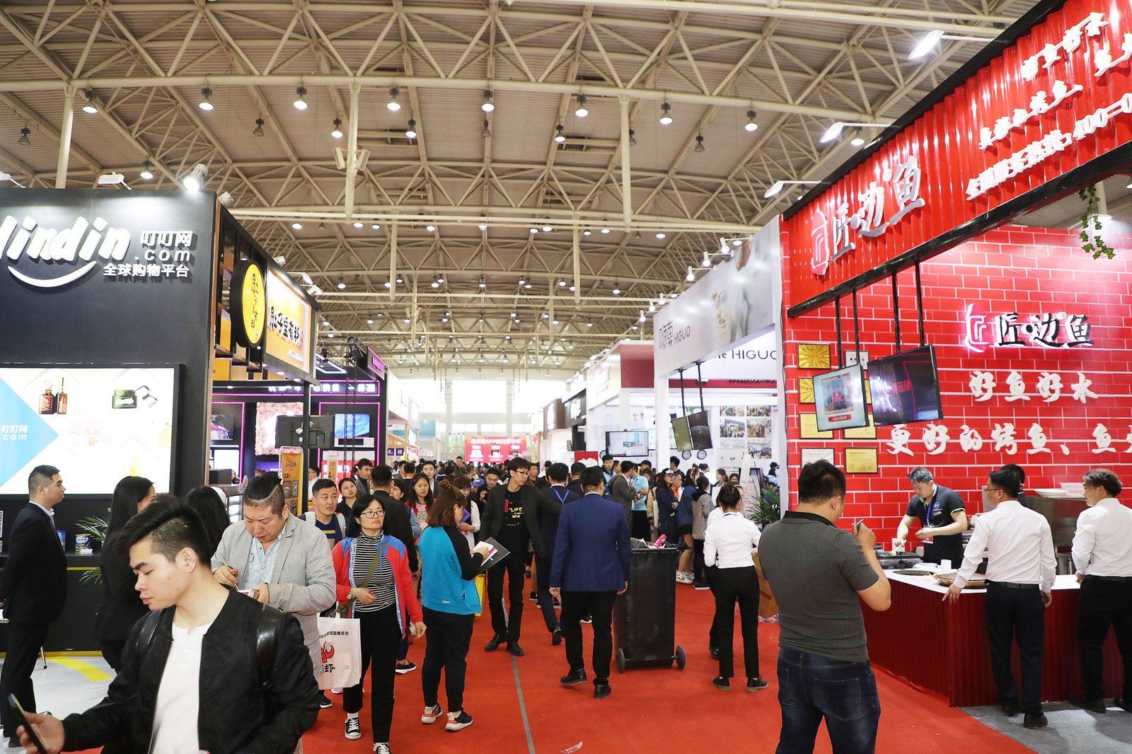 2020第39届BFE北京特许连锁加盟展览会时间、地点