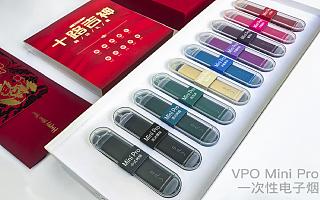 【首发】VPO微珀完成A+轮融资,携手顶级供应链推动品牌产品持续升级