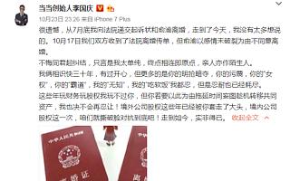 李国庆回应俞渝朋友圈:诽谤我还当小三,等收律师函吧