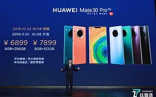 华为折叠屏手机来了, Mate X 售价为 16999 元丨钛快讯