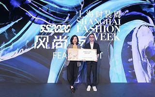 2020春夏上海时装周圆满落幕  Visa持续赋能中国本土原创设计力量