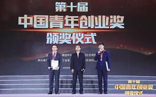 """打造中国芯,成就中国梦!国科天迅房亮获""""中国青年创业奖"""""""