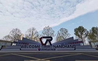 2019世界VR产业大会:紧跟政策大势 兰亭数字全力支持运营商构建云VR平台