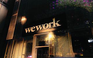 官宣!软银50亿美元接盘WeWork,持有后者约80%股份