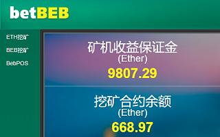 betBEB获比易宝集团1100万元战略投资