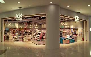 新零售企业KK集团完成1亿美元D轮融资,估值超10亿美元成新晋独角兽