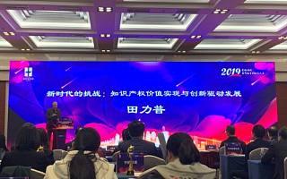 2019海高赛北京圆满落幕 墨丘科技参与高价值专利培育运营中心建设
