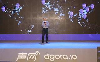 从技术、服务到共创,声网Agora携手合作伙伴共建RTC生态