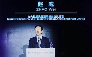 光大控股新战略发布,将在AIoT领域围绕特斯联实现新增资产管理100亿以上