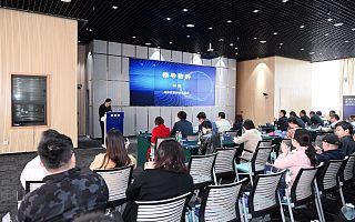 """天象众创荣获成都高新区首批""""孵化载体发展为新经济企业""""认定"""
