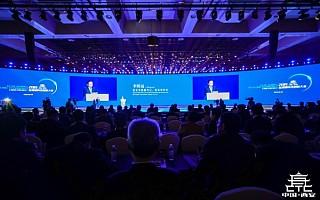2019西安全球硬科技创新大会,签约落地一批硬科技产业项目