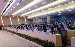 """荣泽科技受邀参加""""首届中国县域数字经济高峰论坛"""""""