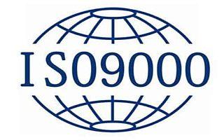临沂办理ISO管理体系认证怎么办理?