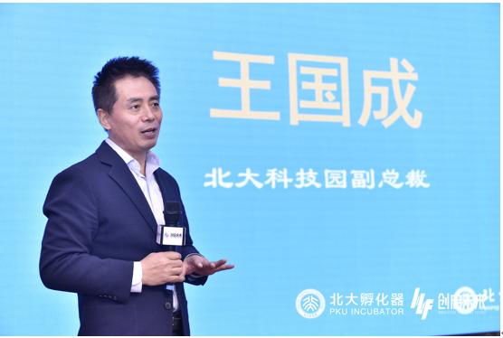 """""""创启未来""""2019国际青年科技创业大赛华北赛区第二场赛成功举办"""