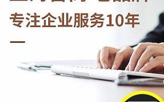 上海松江申请人力资源服务许可备案的企业经营范围