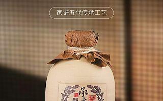 五代传承承李记<font>非遗</font>白酒,京东众筹突破110%
