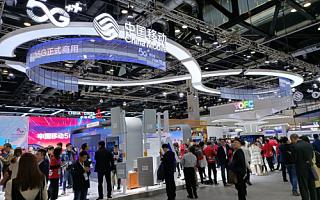 中国移动5G行业领先应用 闪耀2019中国国际信息通信展